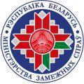 mid-new-logo